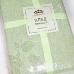 """Плед льняной """"Рубчик"""" зеленый 210x235 см"""